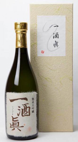 一酒眞 2014
