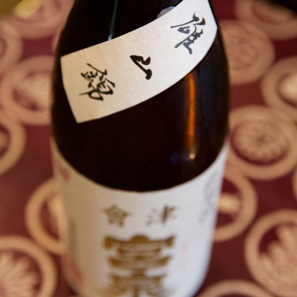 会津宮泉 純米酒 雄山錦