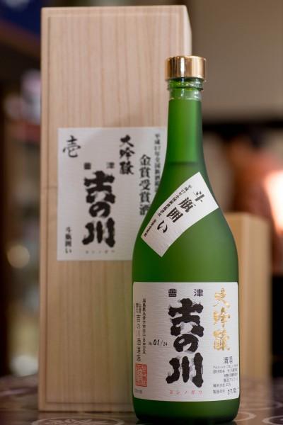 吉の川 大吟醸 斗瓶囲い