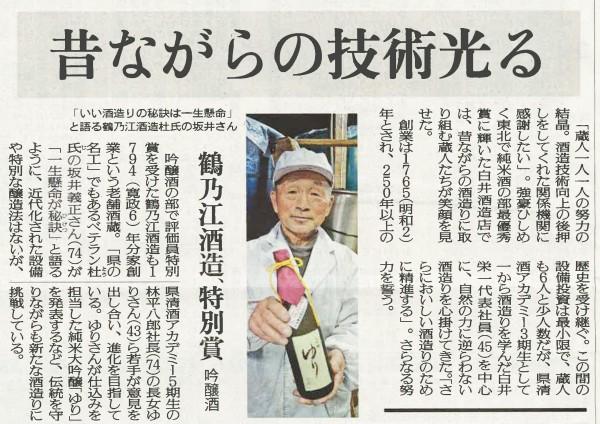 20111111鶴の江