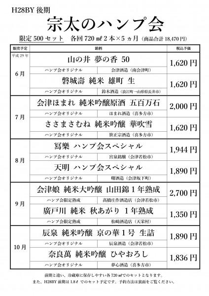 予約申込_02